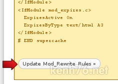 wp-super-cache-update_rewrite_rules