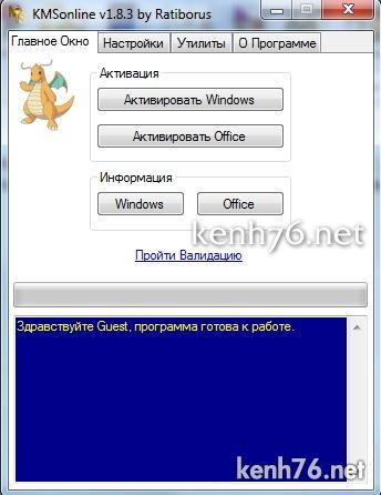 KMSonline-v1.8.3---Crack-Win-8.1-RTM