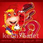 chuc-mung-nam-moi-2014