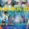 download-dvd-van-son-49