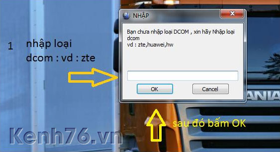download-tool-test-dcom-huawei-v2.4