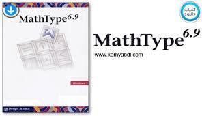 MathType 6.9 full + Key miễn phí 2016 - Công cụ hỗ trợ gõ công thức toán học một cách dễ dàng